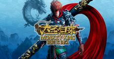 Ankündigung von Monkey King: Hero is Back