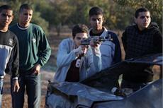 BETHLEHEM: 12 Nominierungen für israelischen Filmpreis, Termine Venedig