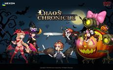 Süßes oder Saures? Chaos Chronicle bereitet sich mit großem Update auf Halloween vor
