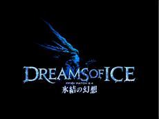 """2,5 Millionen registrierte Nutzer spielen FINAL FANTASY XIV - """"Dreams of Ice"""" angekündigt"""