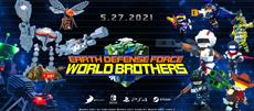 Earth Defense Force: World Brothers erscheint global f&uuml;r Nintendo Switch<sup>&trade;</sup>, PlayStation<sup>&reg;</sup>4 und PC