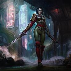 Infinite Crisis: Stutze deine Gegner mit Katana zurecht!