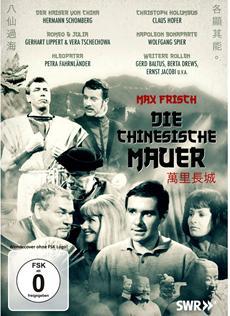 DVD-VÖ | Max Frisch: Die chinesische Mauer am 17.05.2013