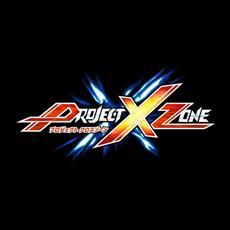 Project X Zone erhältlich