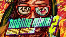 Hotline Miami 2: Wrong Number sorgt auf PC und PlayStation für unverfälschte Action-Orgien