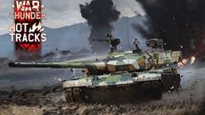 """The War Thunder """"Hot Tracks"""" update brings Italian helicopters, Battle of Jutland heroes and more"""