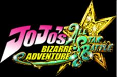 """Weitere Einzelheiten zu """"JoJo's Bizarre Adventure: All-Star Battle"""" bekannt gegeben!"""