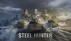WORLD OF TANKS enthüllt Battle-Royale-Modus