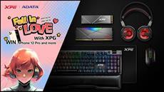XPG startet 'Fall in Love with XPG' Online-Verlosung